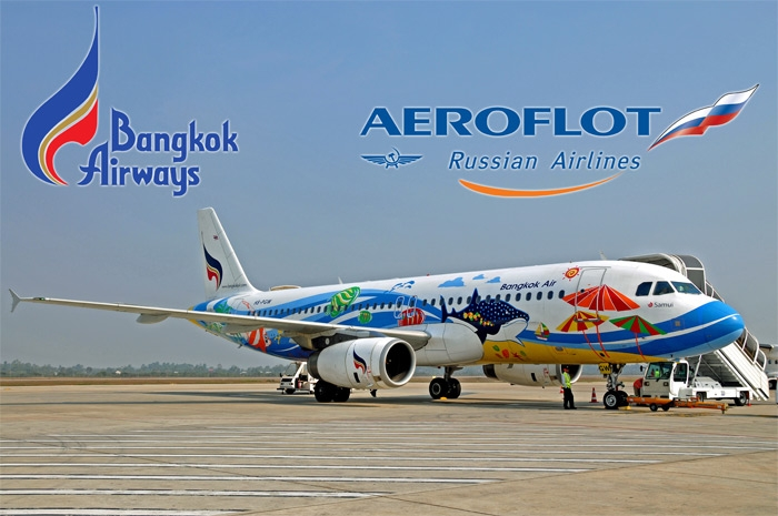 Соглашение Bangkok Airways и Аэрофлота